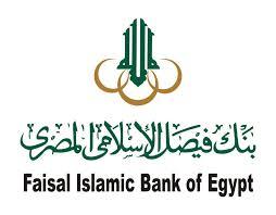 تعاقد بنك فيصل الاسلامي
